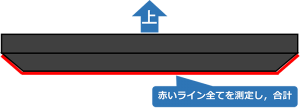 ashiura_800