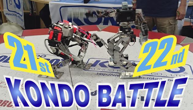 KONDOBATTLE21_22_banner